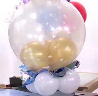 Como hacer una piñata de globos para diferentes ocasiones